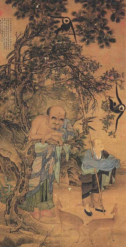 南宋劉松年羅漢圖,典藏於國立故宮博物院。